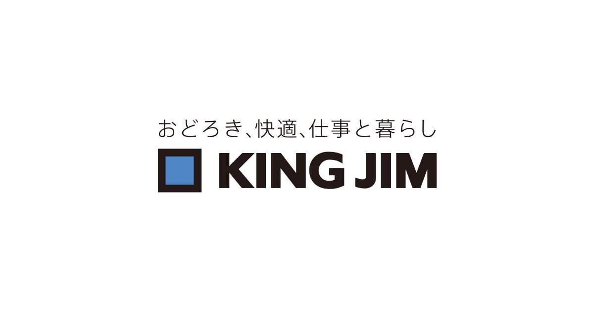 「KITTA(キッタ)」新柄マスキングテープと、ダイアリーシールが新登場! | ニュース 2017年 | ファイルとテ...