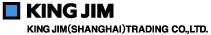 KING JIM(SHANGHAI) TRADING CO., LTD.