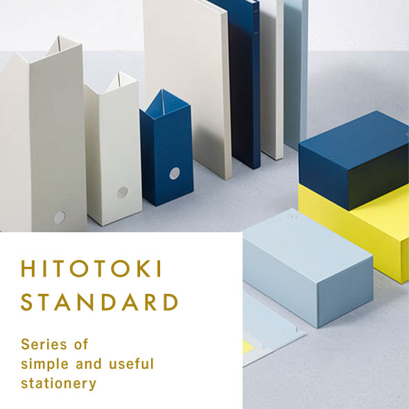 HITOTOKI STANDARD Series of simple and useful stationery