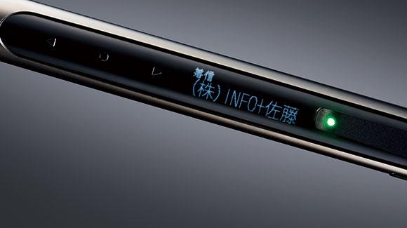 「インフォ」の通知表示。小型画面の隣にはLEDを搭載。