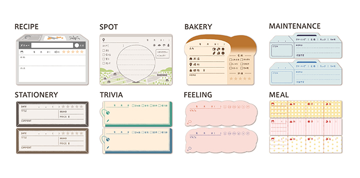暮らしのキロク 第三弾 ラインアップ RECIPE SPOT BAKERY MAINTENANCE STATIONERY TRIVIA FEELING MEAL