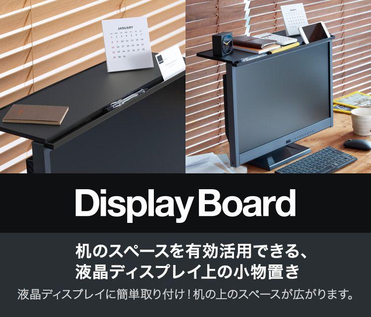 ディスプレイボード pc周辺整理用品 ファイルとテプラのキングジム