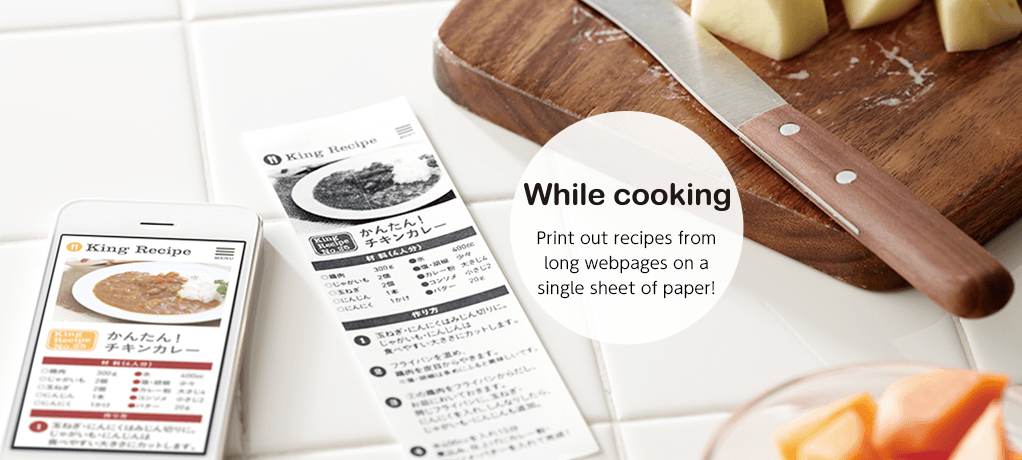 While cooking Print out recipes from long webpages
