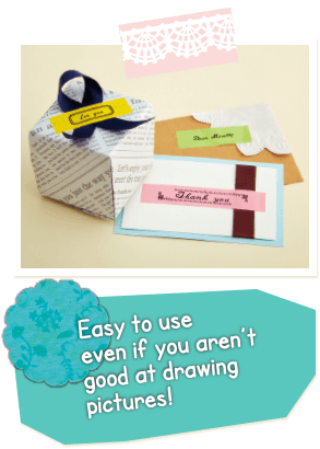 Easy to use even if you aren't good at drawing pictures!