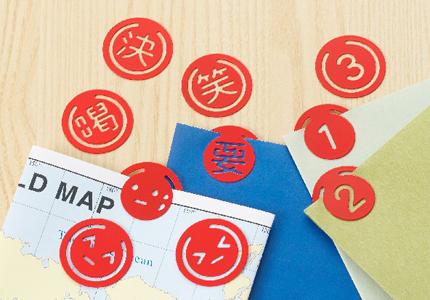顔 文字 みたい な 漢字