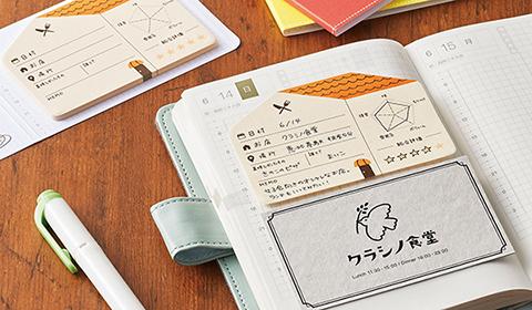 Kiroku image