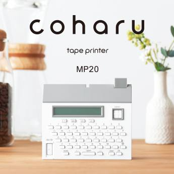 coharu tape printer MP20